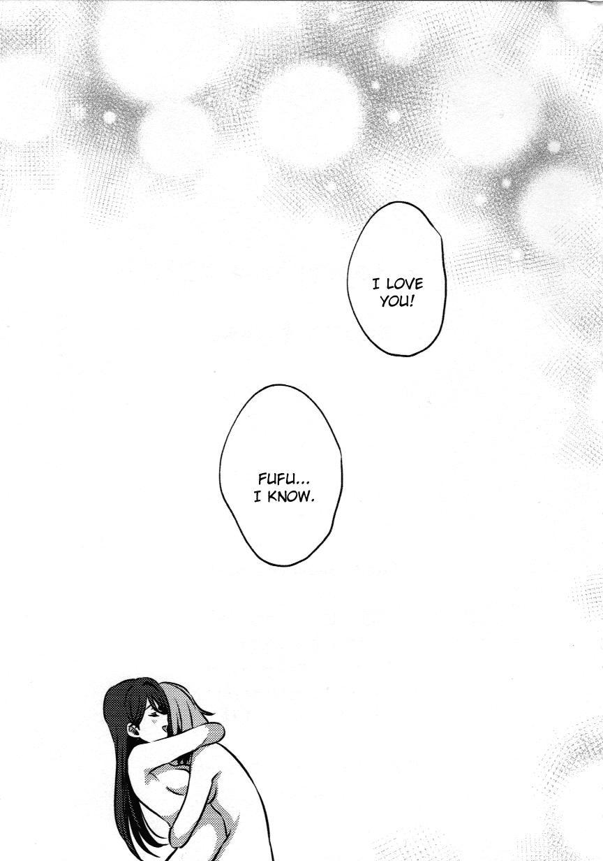Anata to Watashi no Guilty Night | Your and My Guilty Kiss 39