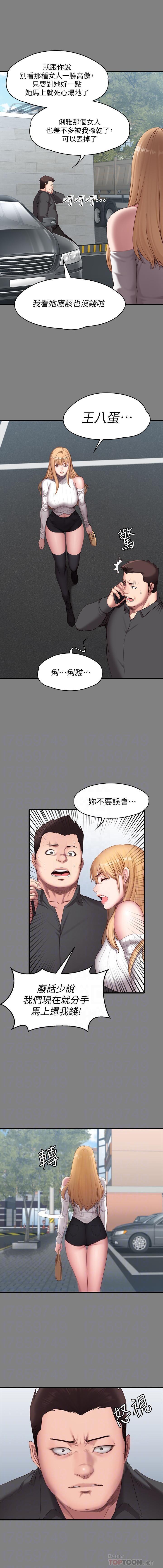 FITNESS 61-88 CHI 9