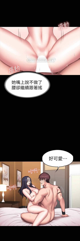 FITNESS 61-88 CHI 165