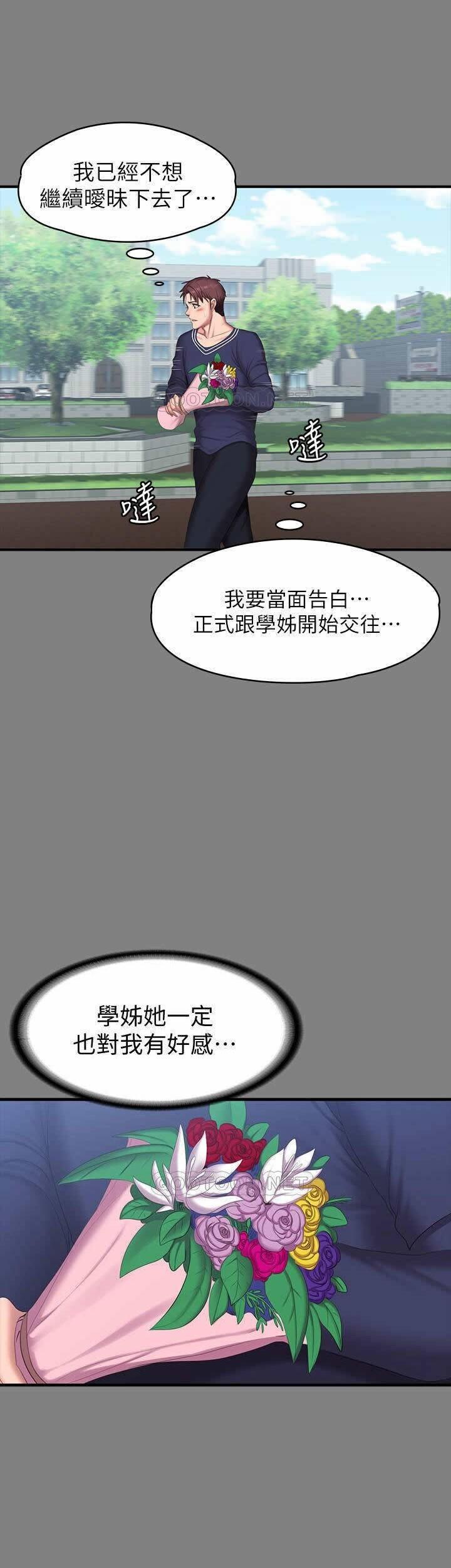 FITNESS 61-88 CHI 190
