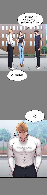 FITNESS 61-88 CHI 193