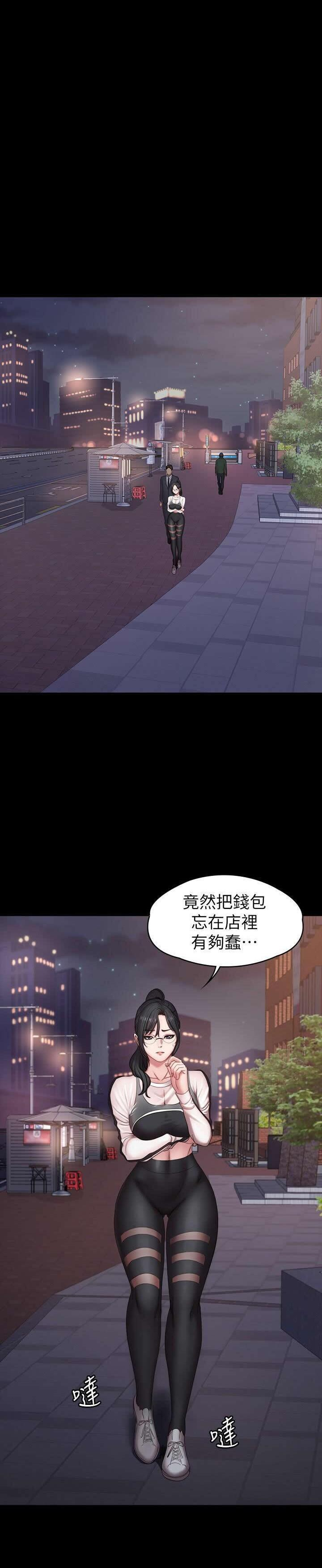 FITNESS 61-88 CHI 306