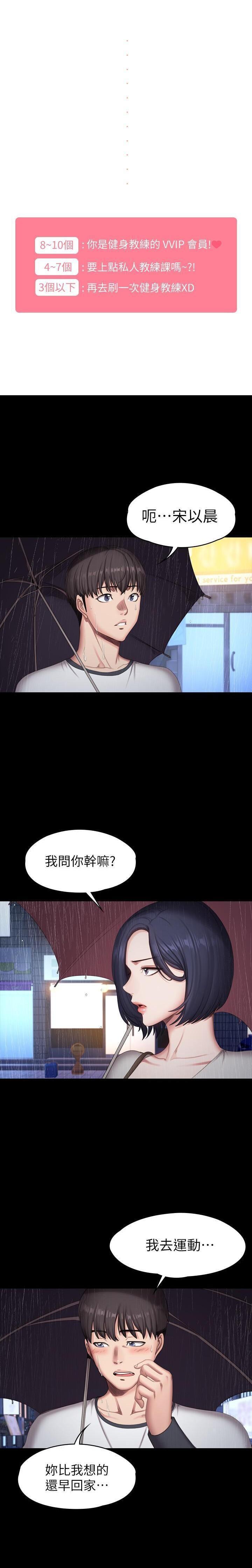 FITNESS 61-88 CHI 409