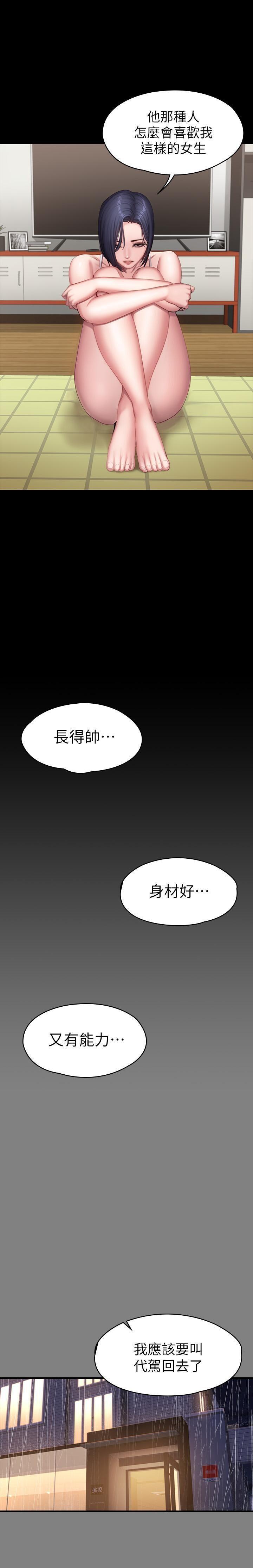 FITNESS 61-88 CHI 423