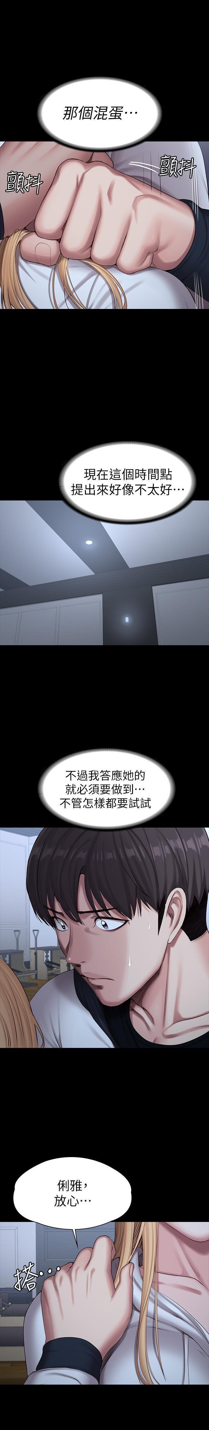 FITNESS 61-88 CHI 588