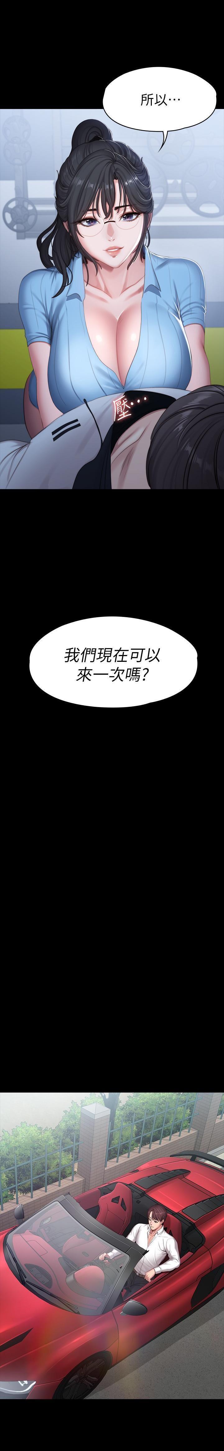 FITNESS 61-88 CHI 610