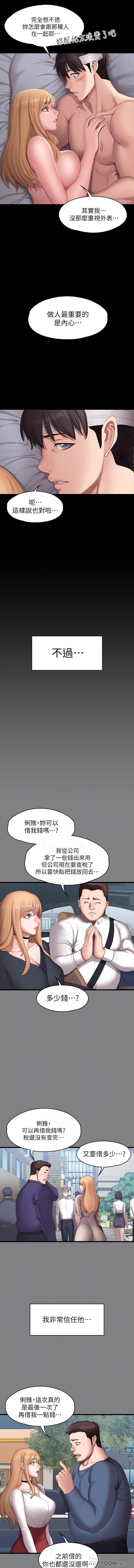 FITNESS 61-88 CHI 7