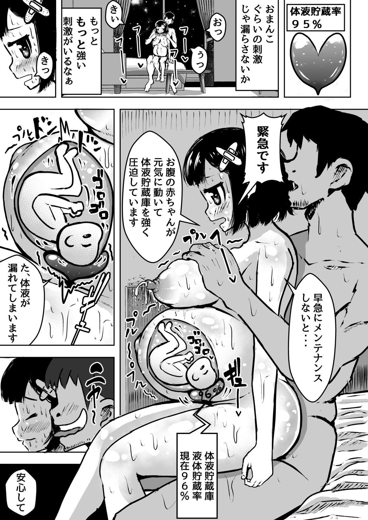 Chuuko de Katta Kozukuri Robo Haramase Bodebara Ecchi 20