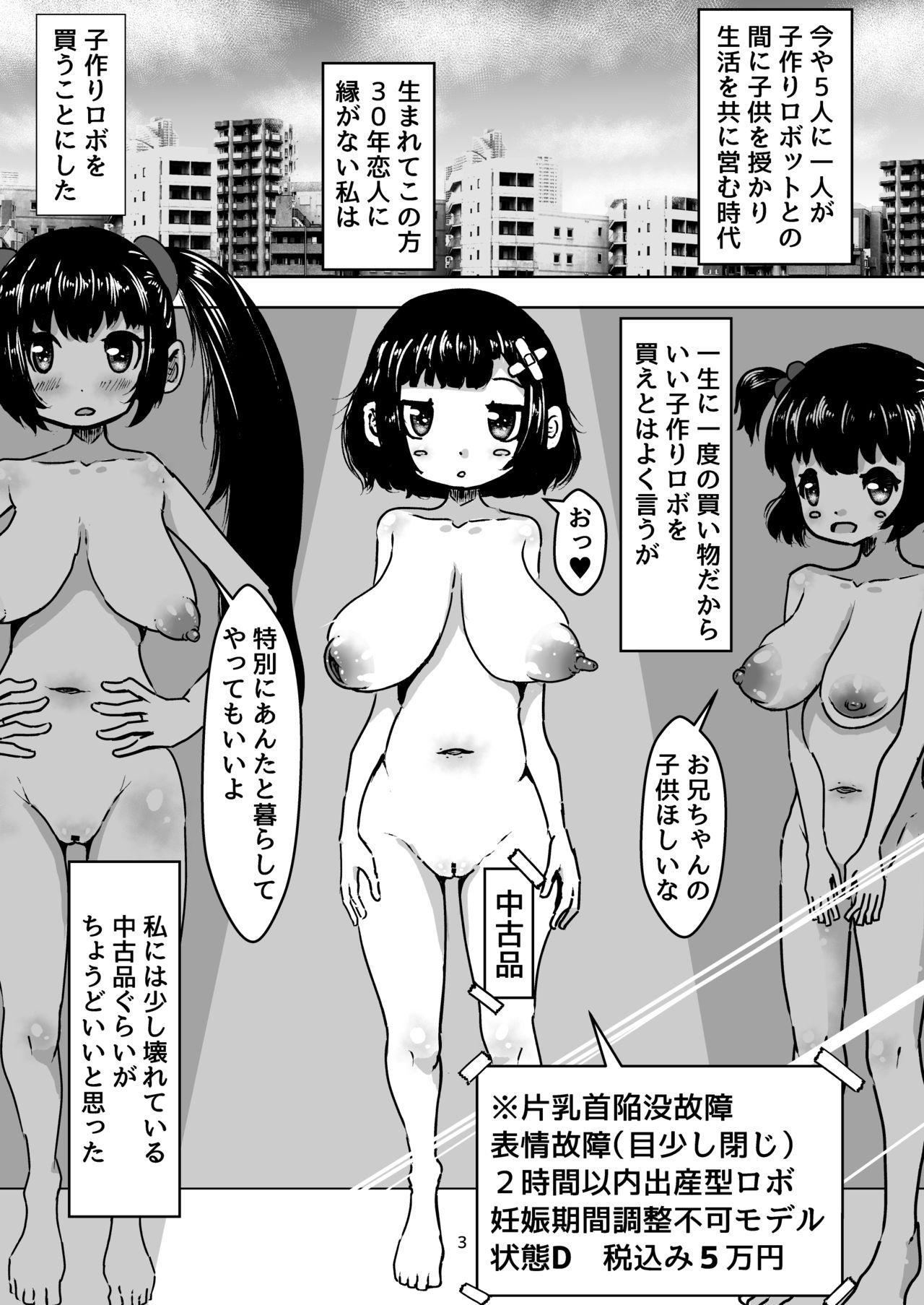 Chuuko de Katta Kozukuri Robo Haramase Bodebara Ecchi 2