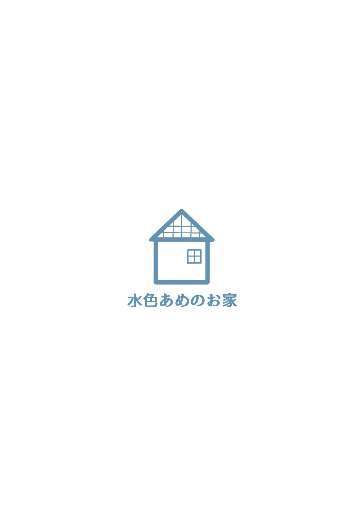 Chuuko de Katta Kozukuri Robo Haramase Bodebara Ecchi 29