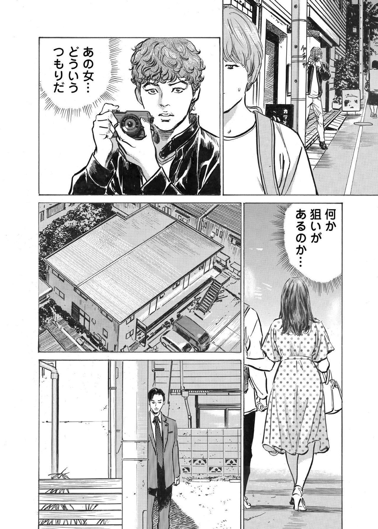 Ore wa Tsuma no Koto o Yoku Shiranai 1-9 171