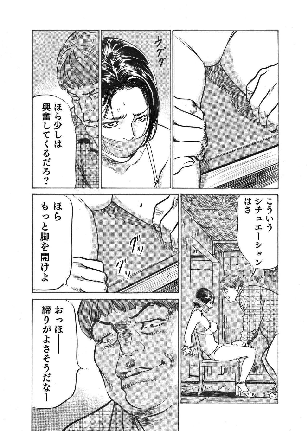 Ore wa Tsuma no Koto o Yoku Shiranai 1-9 182