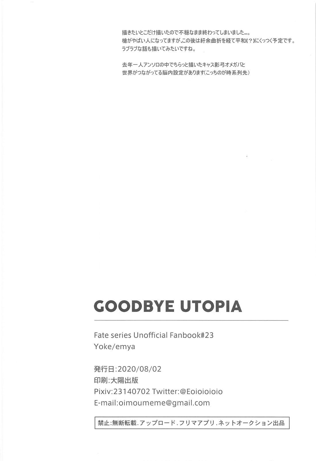 GOODBYE UTOPIA 20