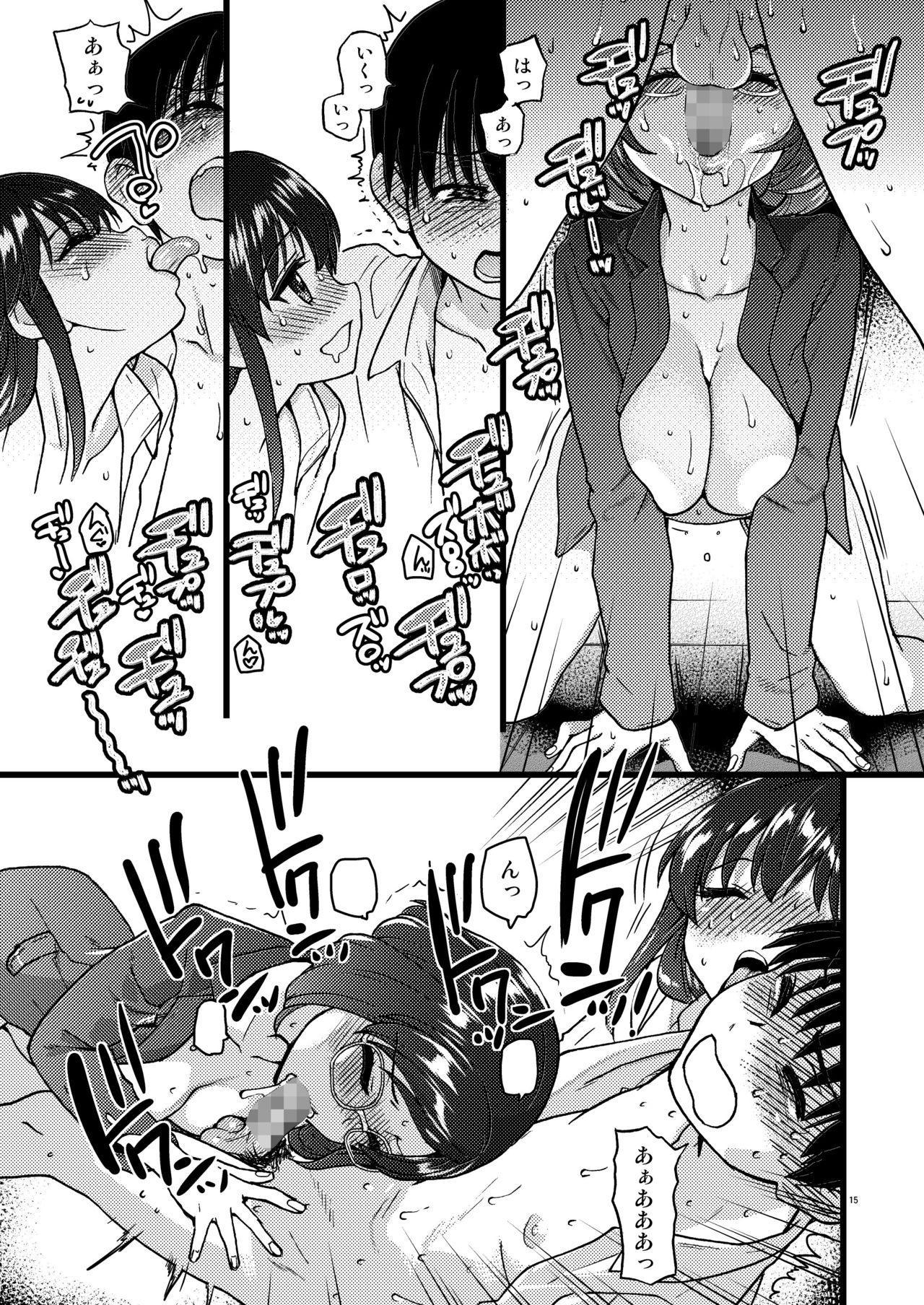 Watashi o Ecchi no Nakama ni Irete kudasai 12