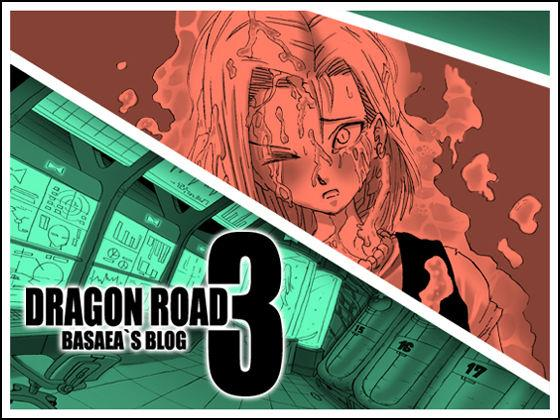 DRAGON ROAD 3 0