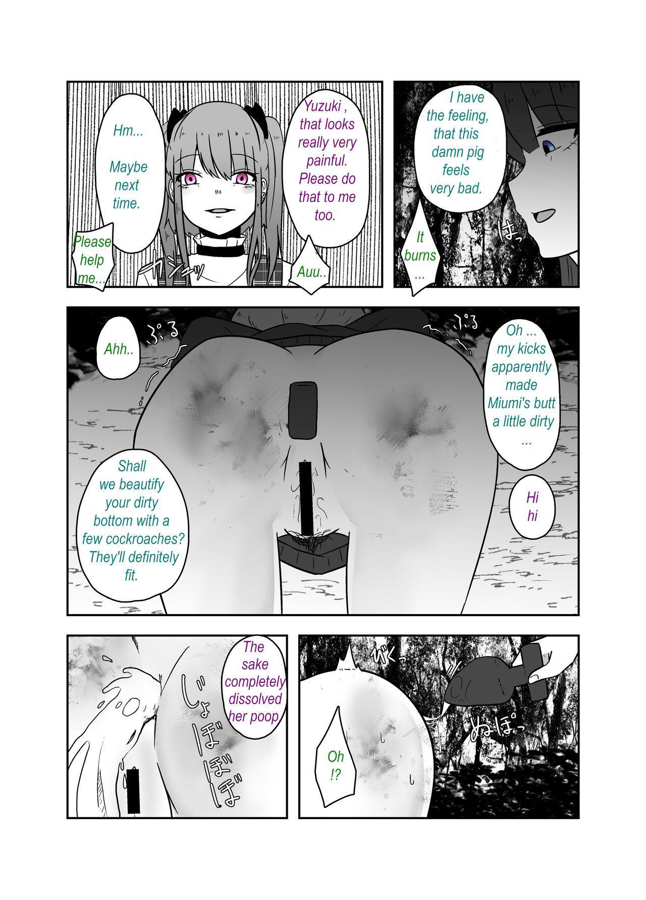 Ibitsu na Yuugi - Distorted game 15