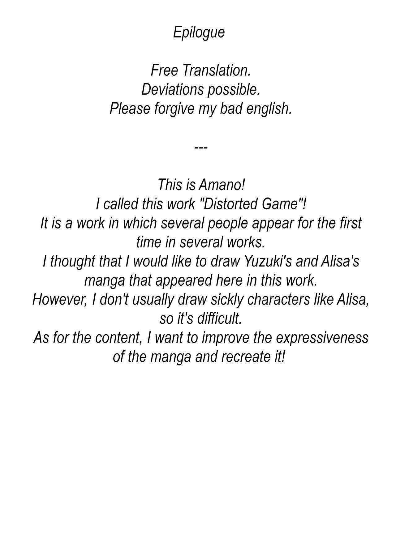 Ibitsu na Yuugi - Distorted game 21