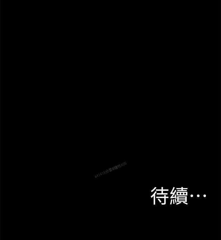 panty note 小褲褲筆記 小裤裤笔记 01-35 连载中 中文 重新排序 Reorder 114