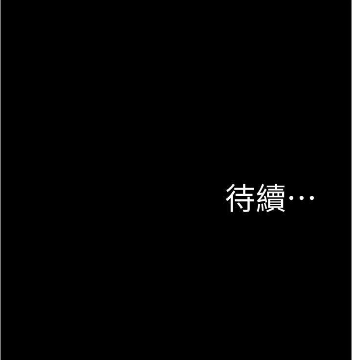 panty note 小褲褲筆記 小裤裤笔记 01-35 连载中 中文 重新排序 Reorder 222