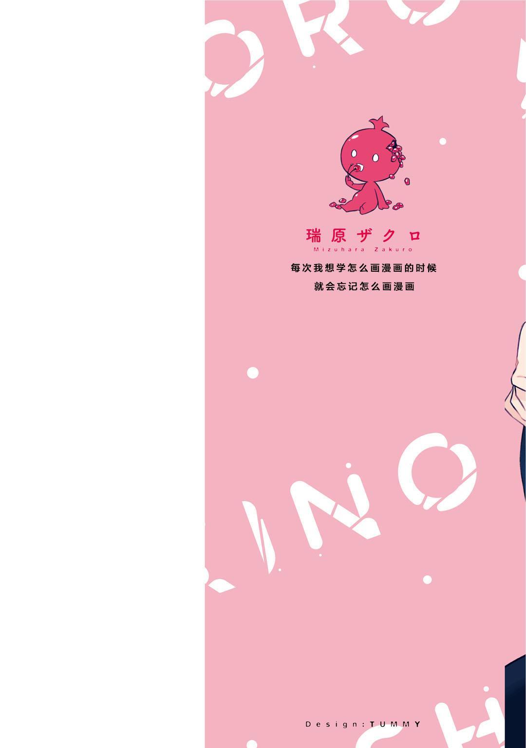 Aniki no ichiban Oishii Tokoro   老哥最可口的部位 act.1 1