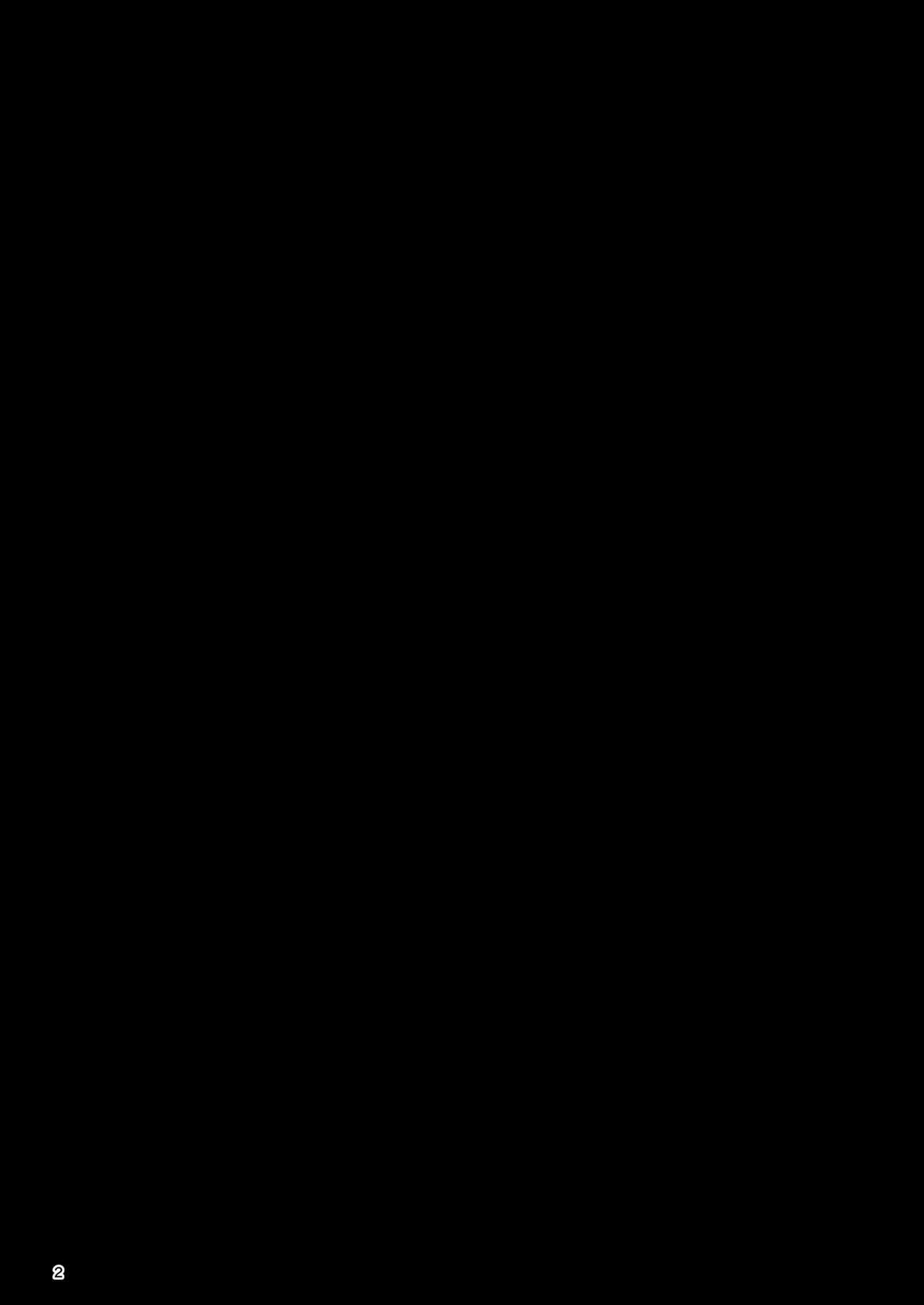 Jeanne to Natsu no Umi 2