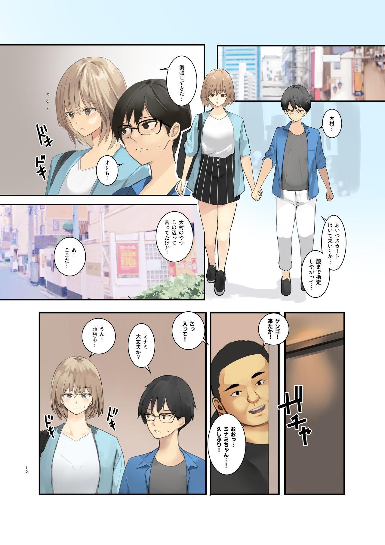 Volleyball no Kanojo to Netorase Play no Ano Hi kara Aeru Kaisuu ga Hetteiru… 10