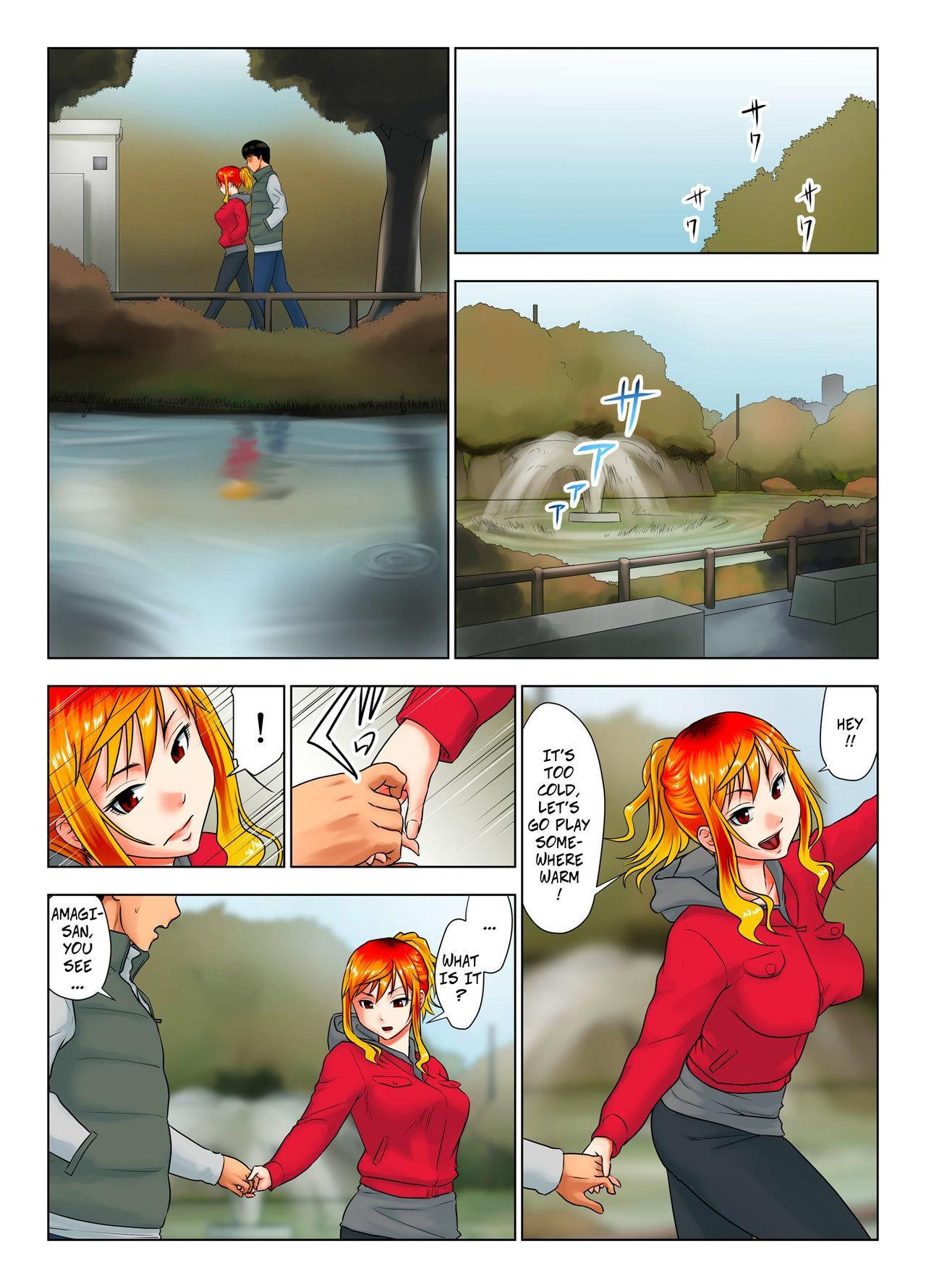 Kore wa Yoi Anego desu ka?   Is This Tough Chick Drunk? 42