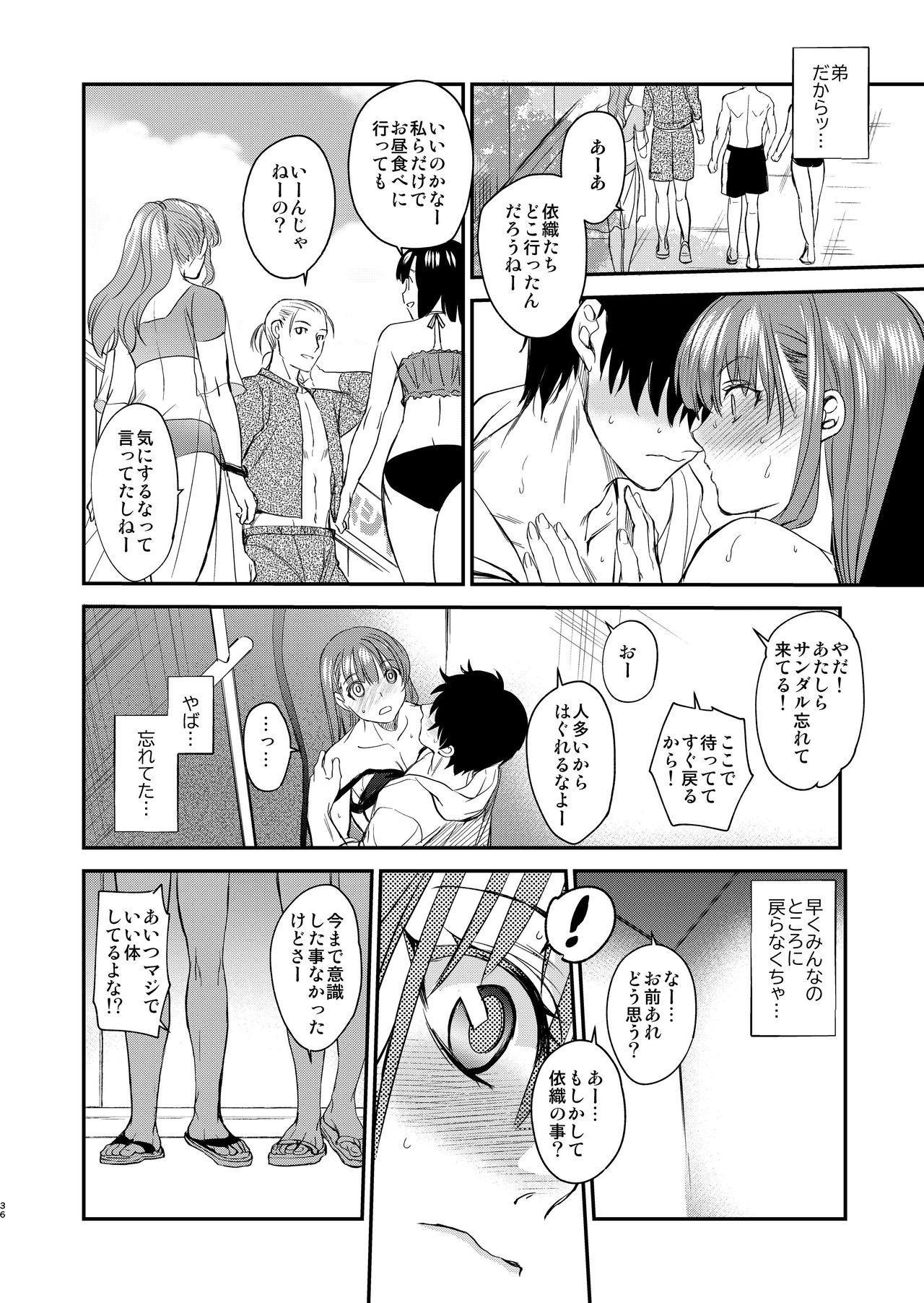 InCha Otouto ga YouCha Aneki o Netoru made 2 34