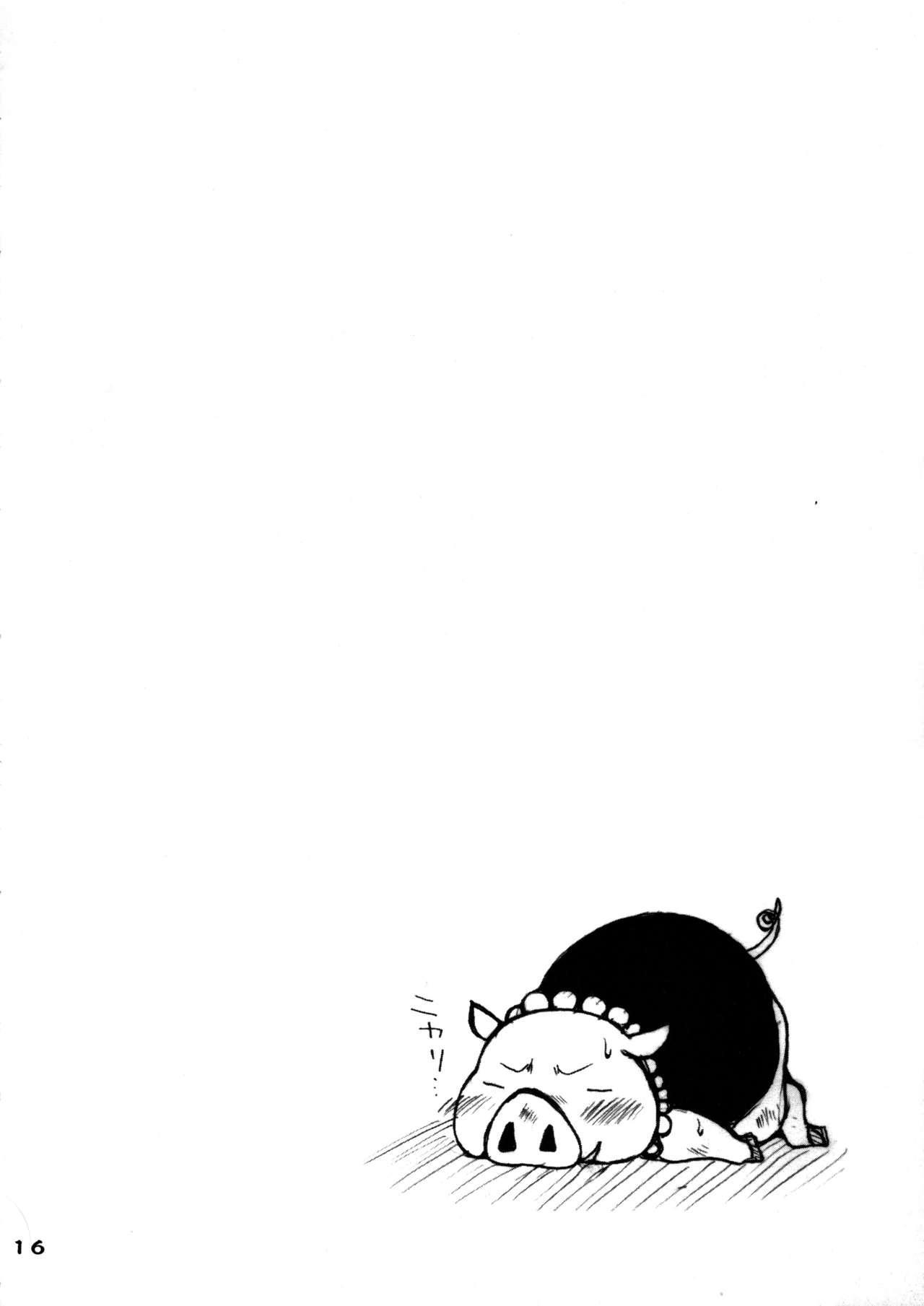 Kubigari Doraku 15