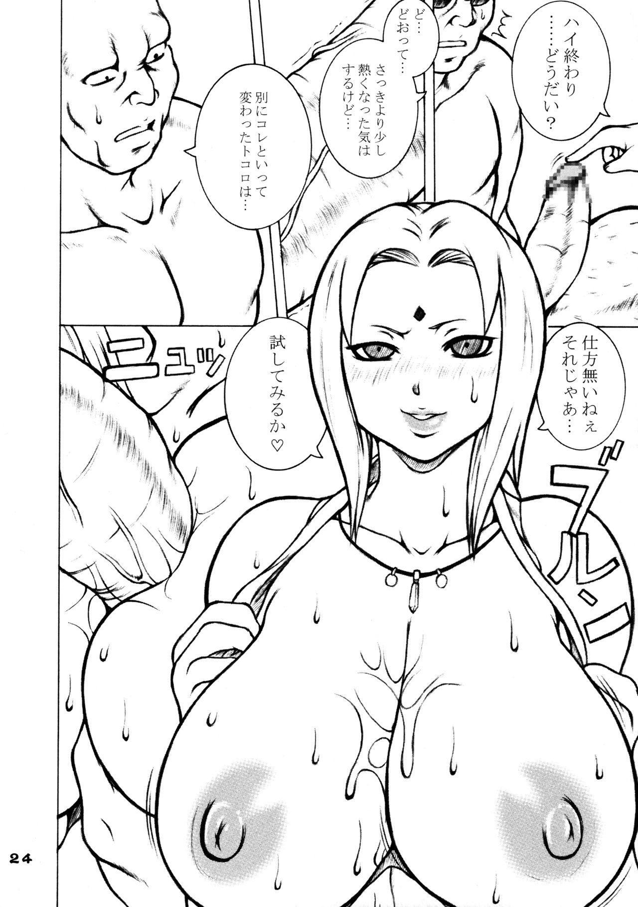 Kubigari Doraku 23
