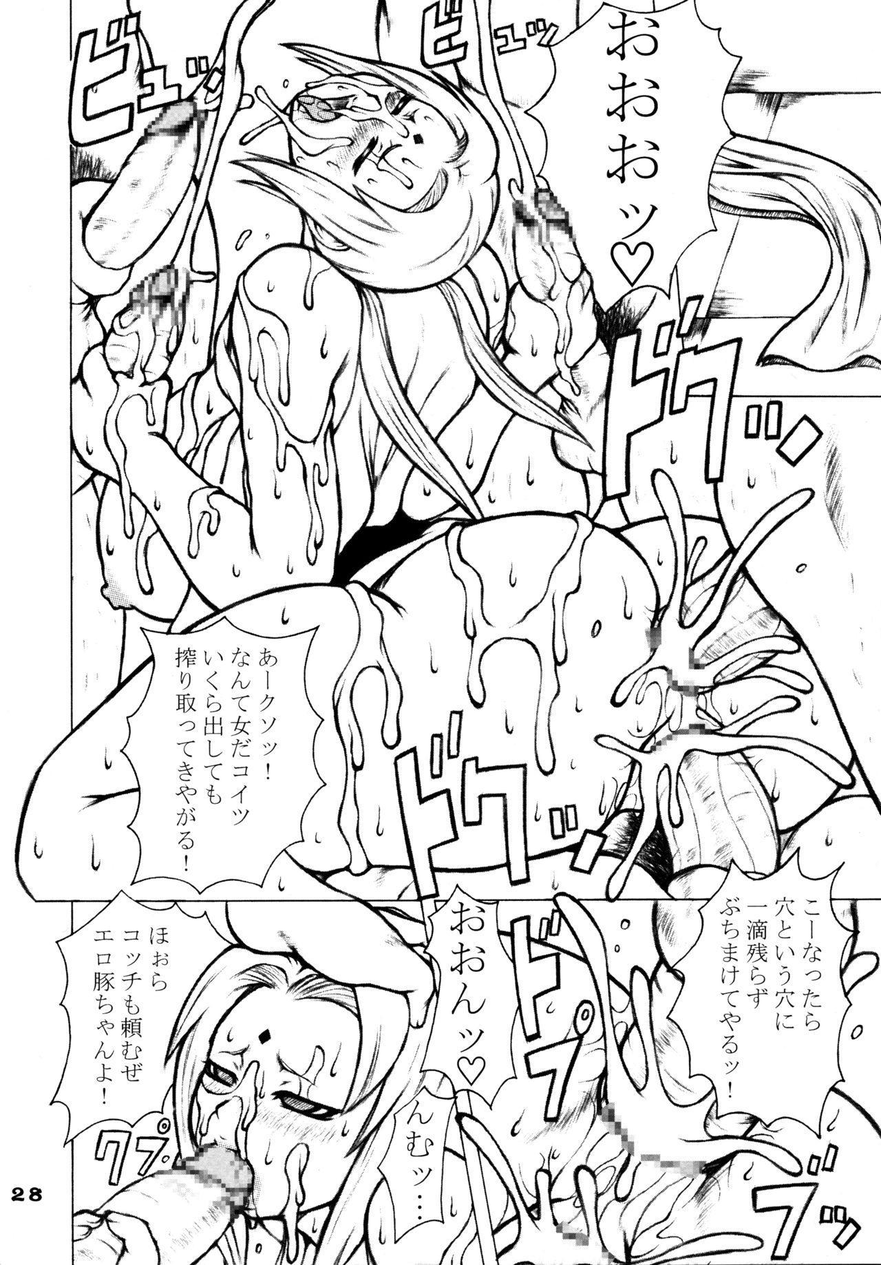 Kubigari Doraku 27
