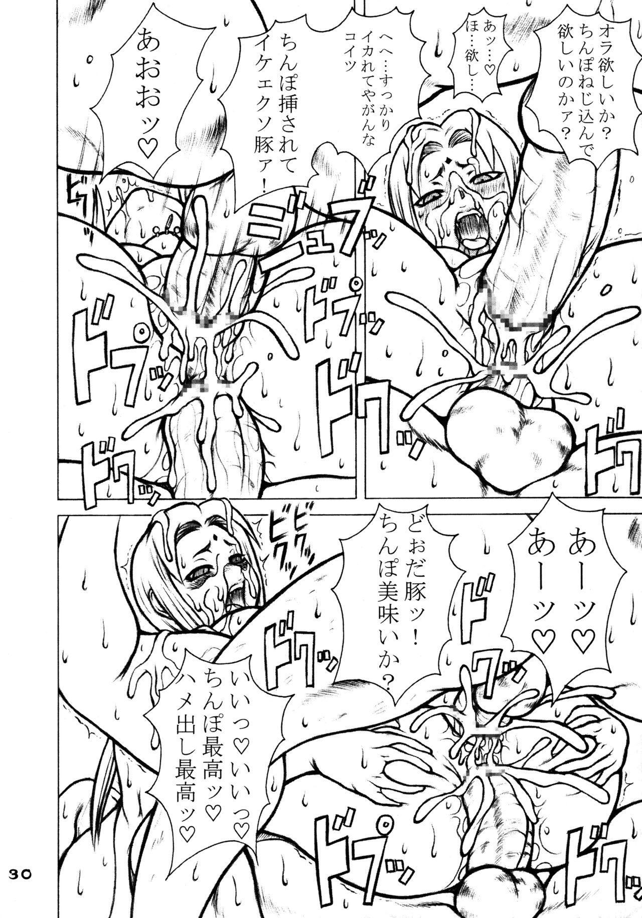 Kubigari Doraku 29
