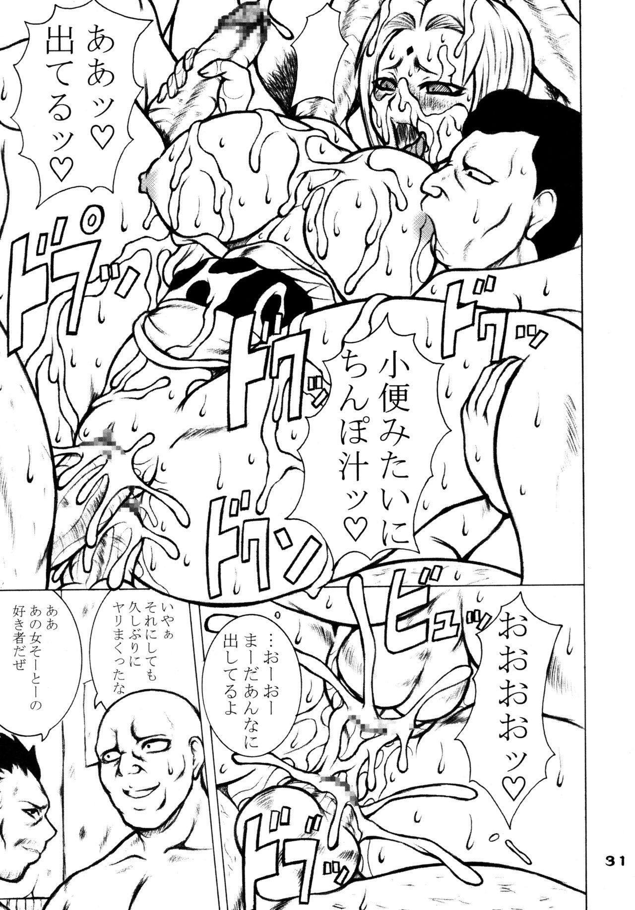 Kubigari Doraku 30