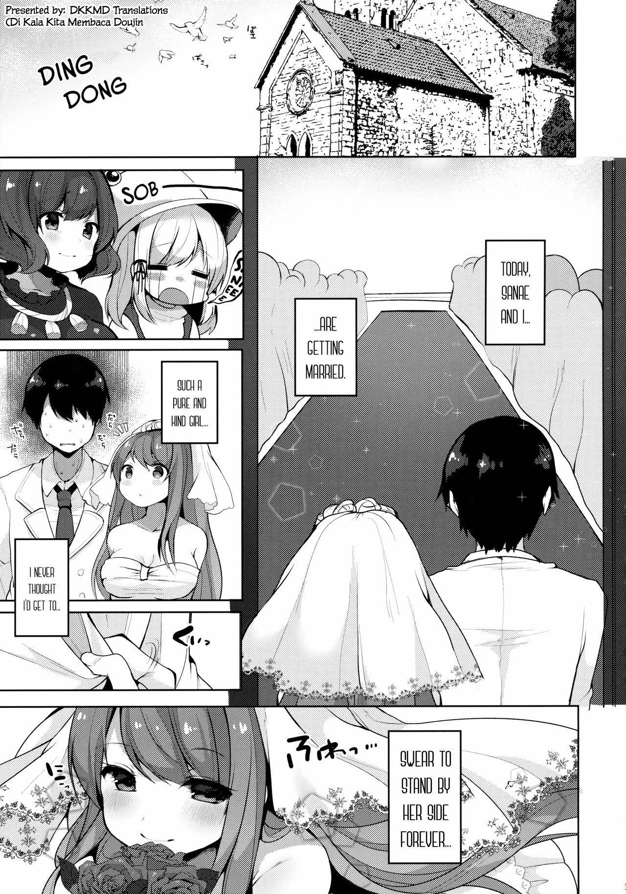 Sanae-san to Sugosu Boku no Shinkon Seikatsu 3