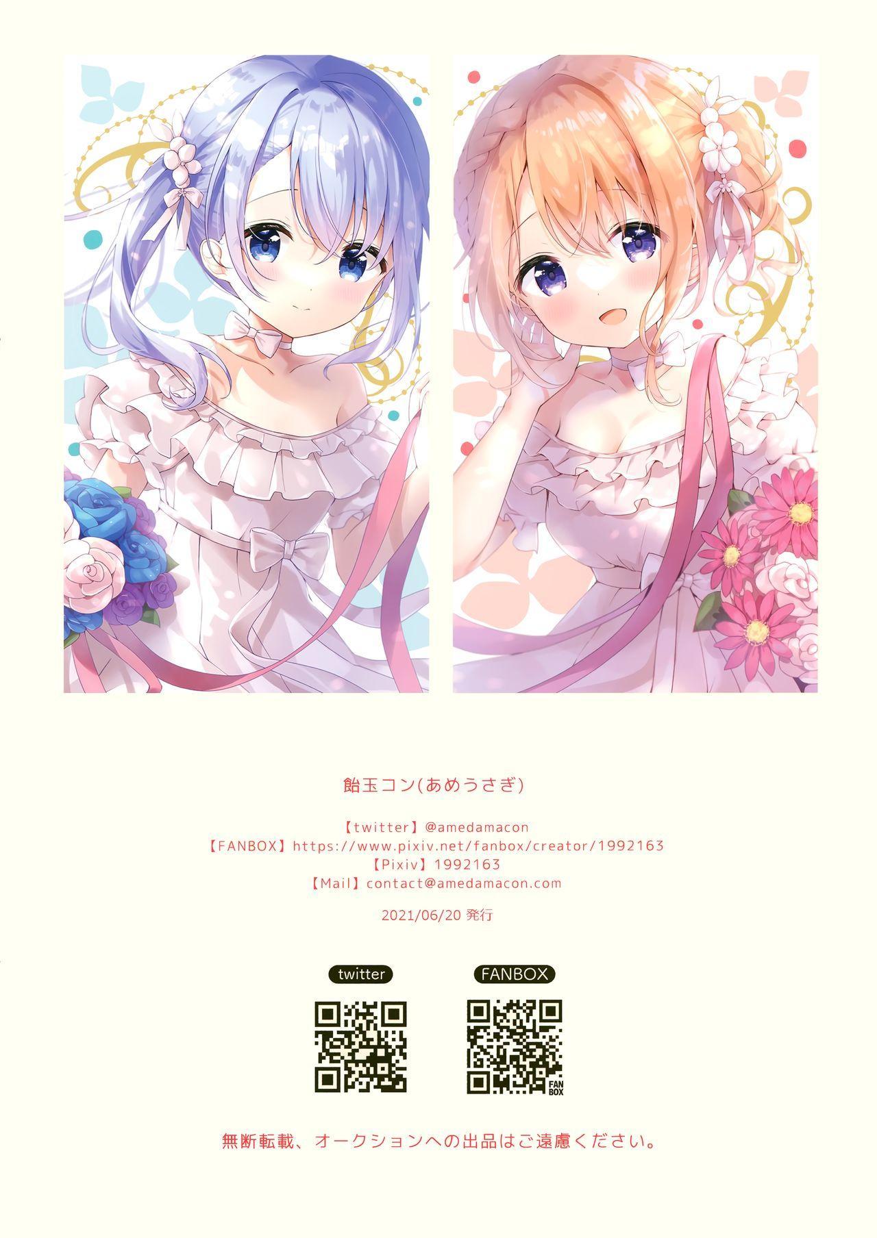confiture ameusagi illust collection vol.13 11