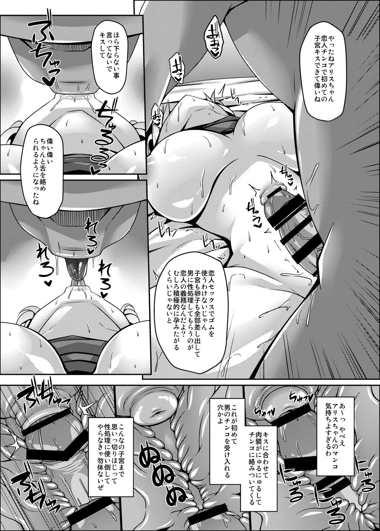 Nagasare Arisu wa Choro Kute Kantan ni Haran jau 9