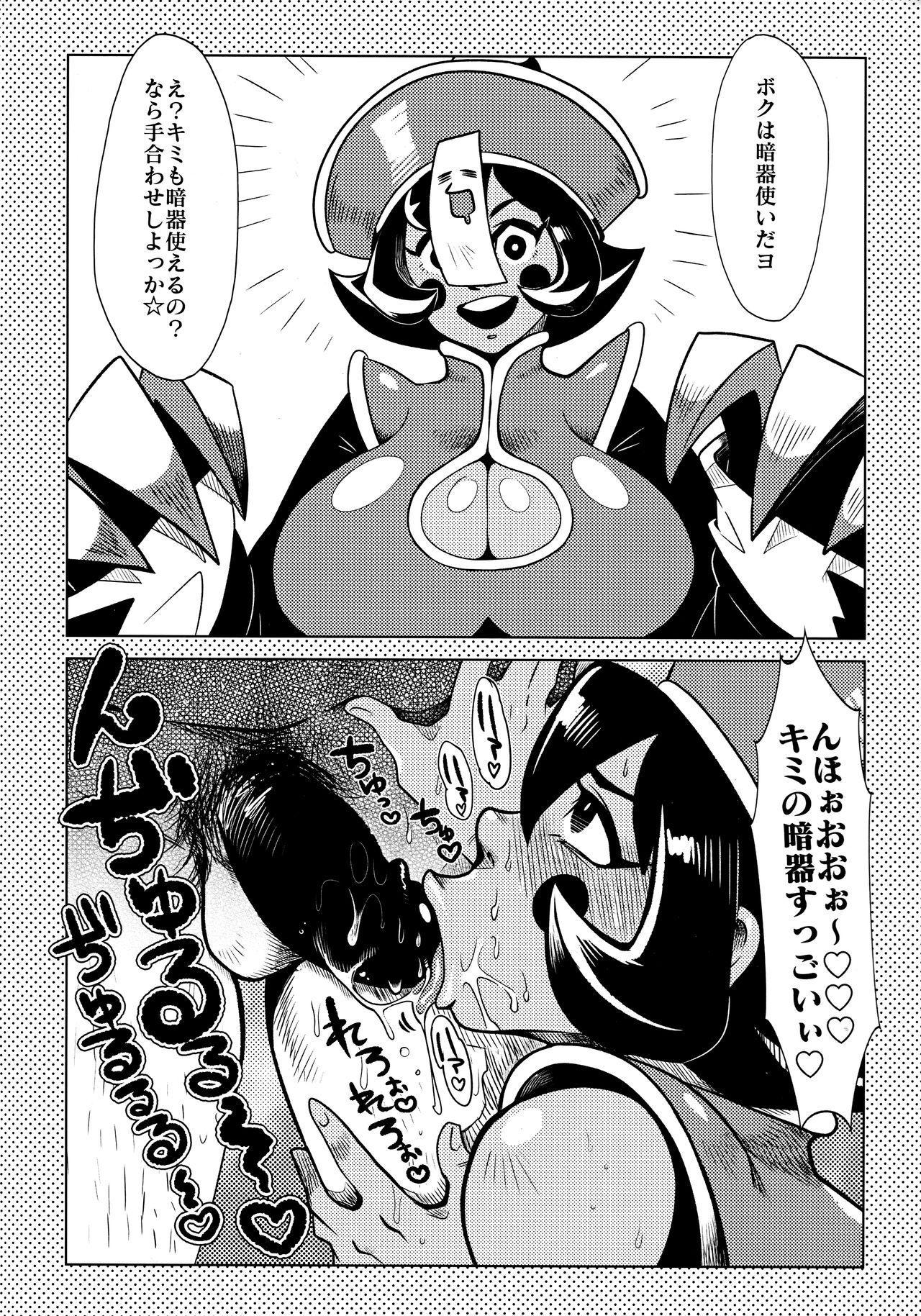 Kaku Geekyara Soku Ochi 2 Koma Hon 3