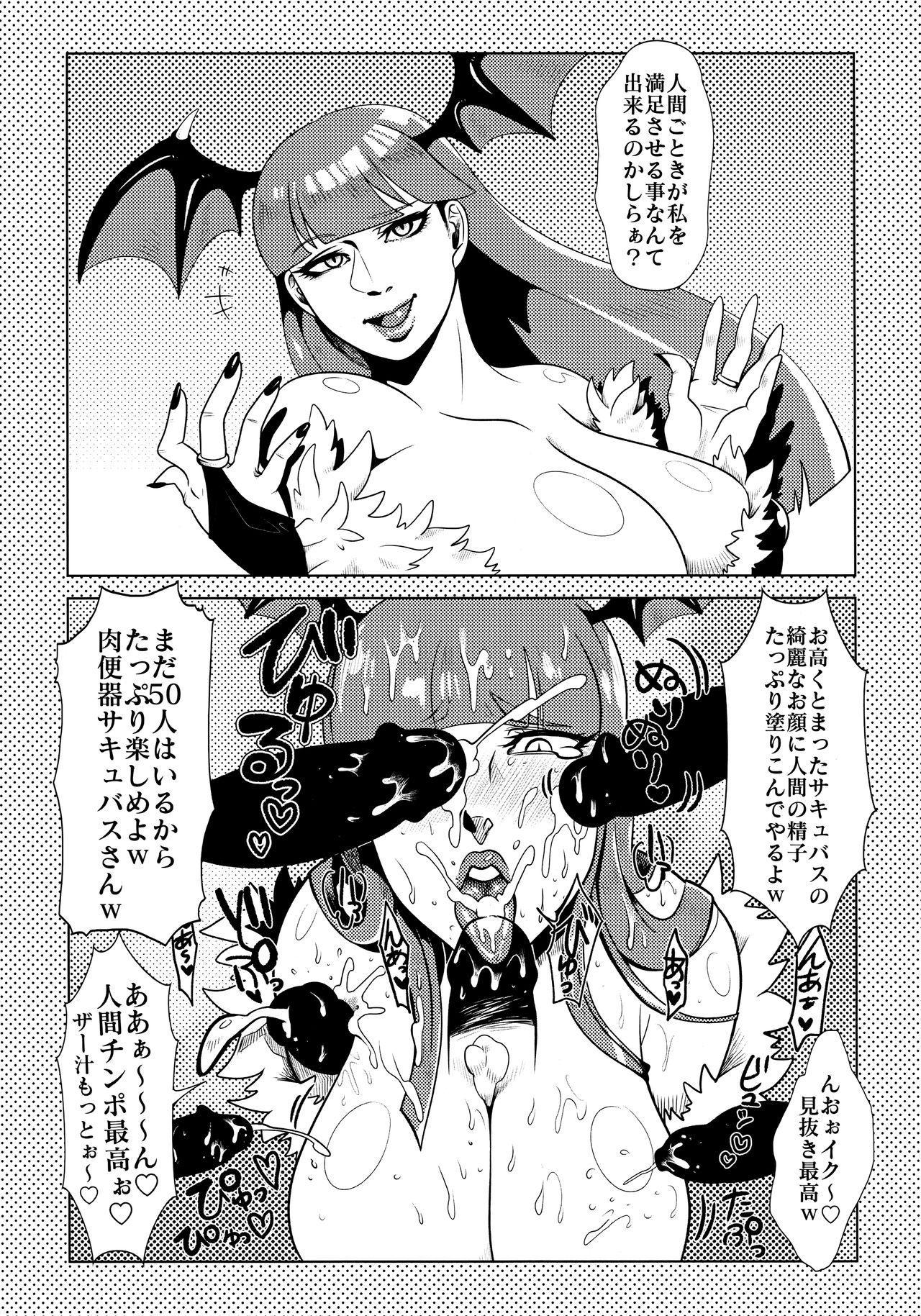 Kaku Geekyara Soku Ochi 2 Koma Hon 4