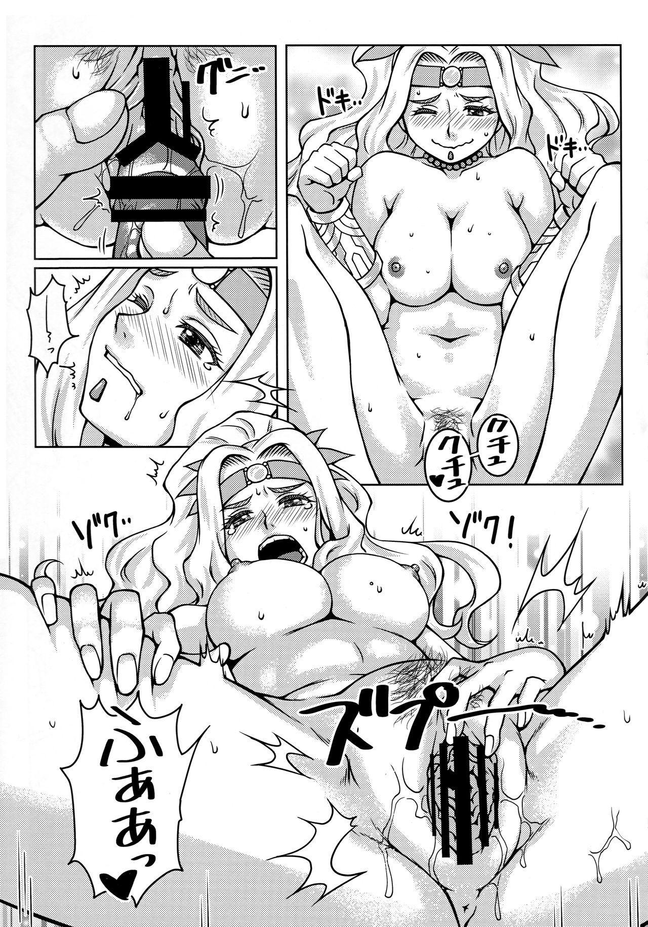 Megami ga Mizugi ni Kigaetara 11