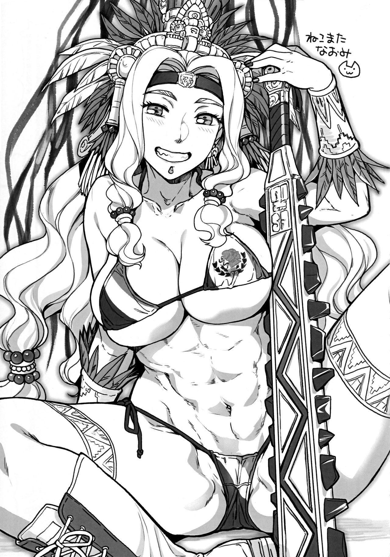 Megami ga Mizugi ni Kigaetara 15