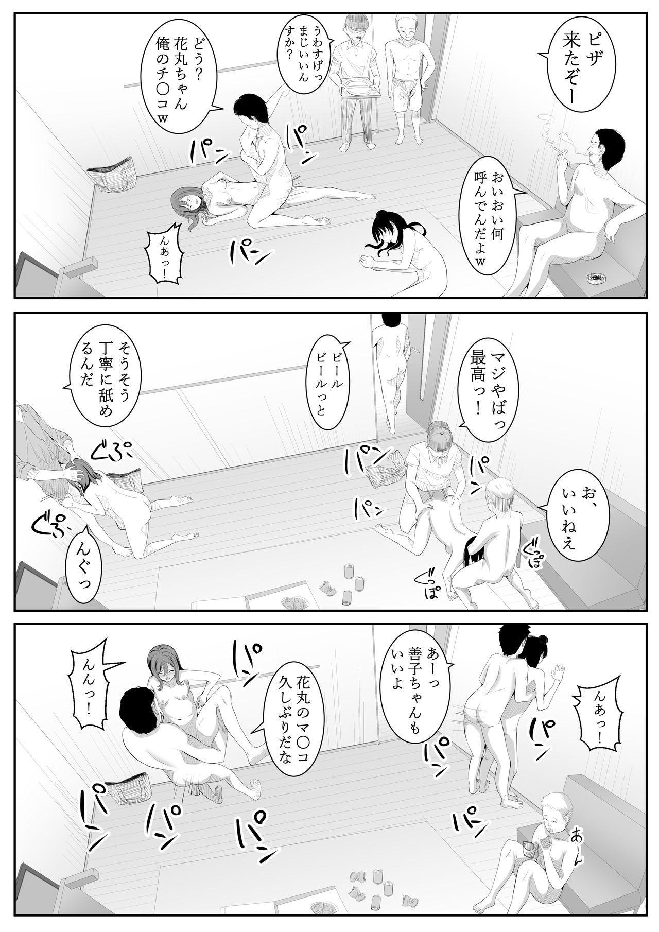 I Love You Yoshiko-chan vol.2 26
