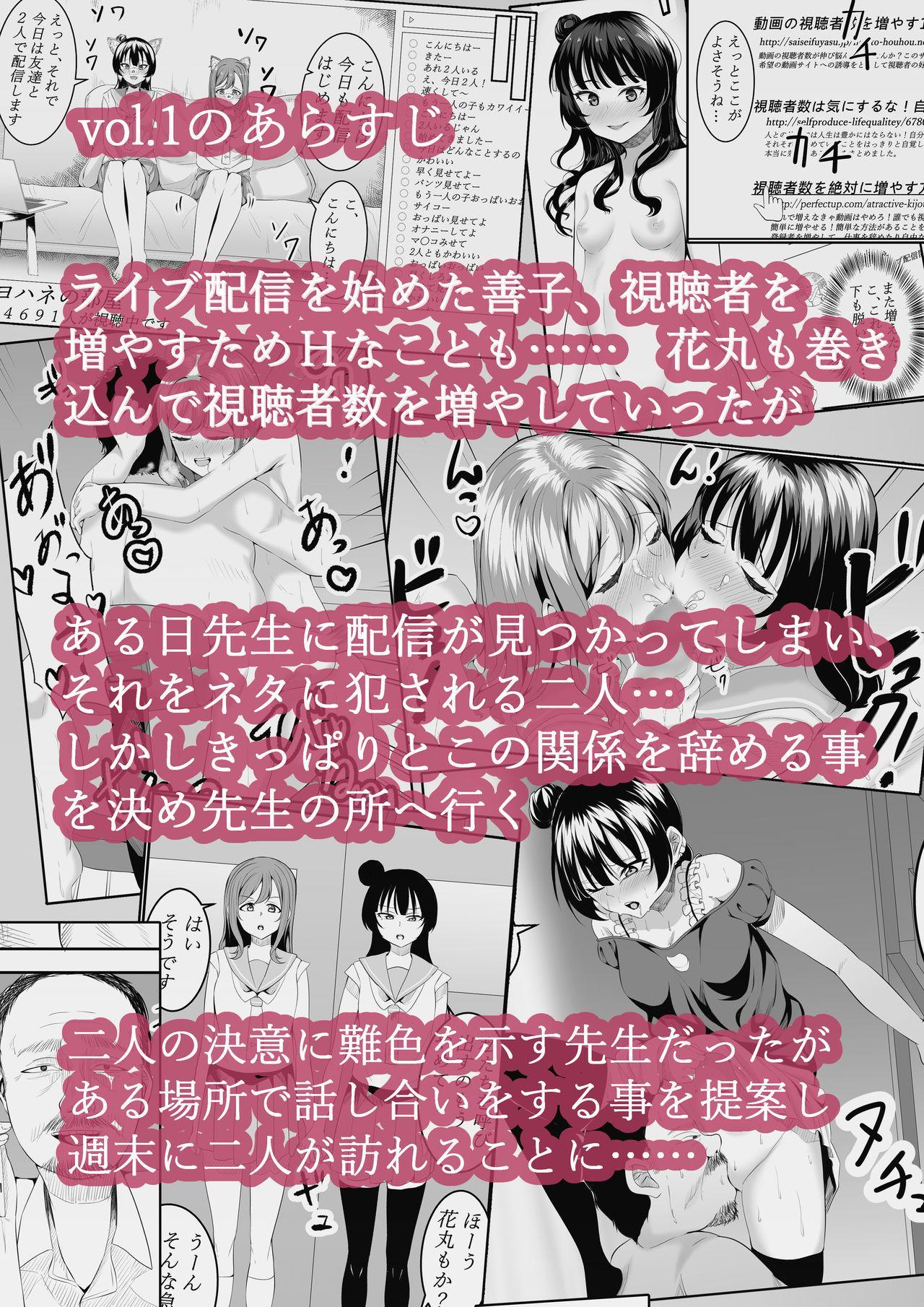 I Love You Yoshiko-chan vol.2 2