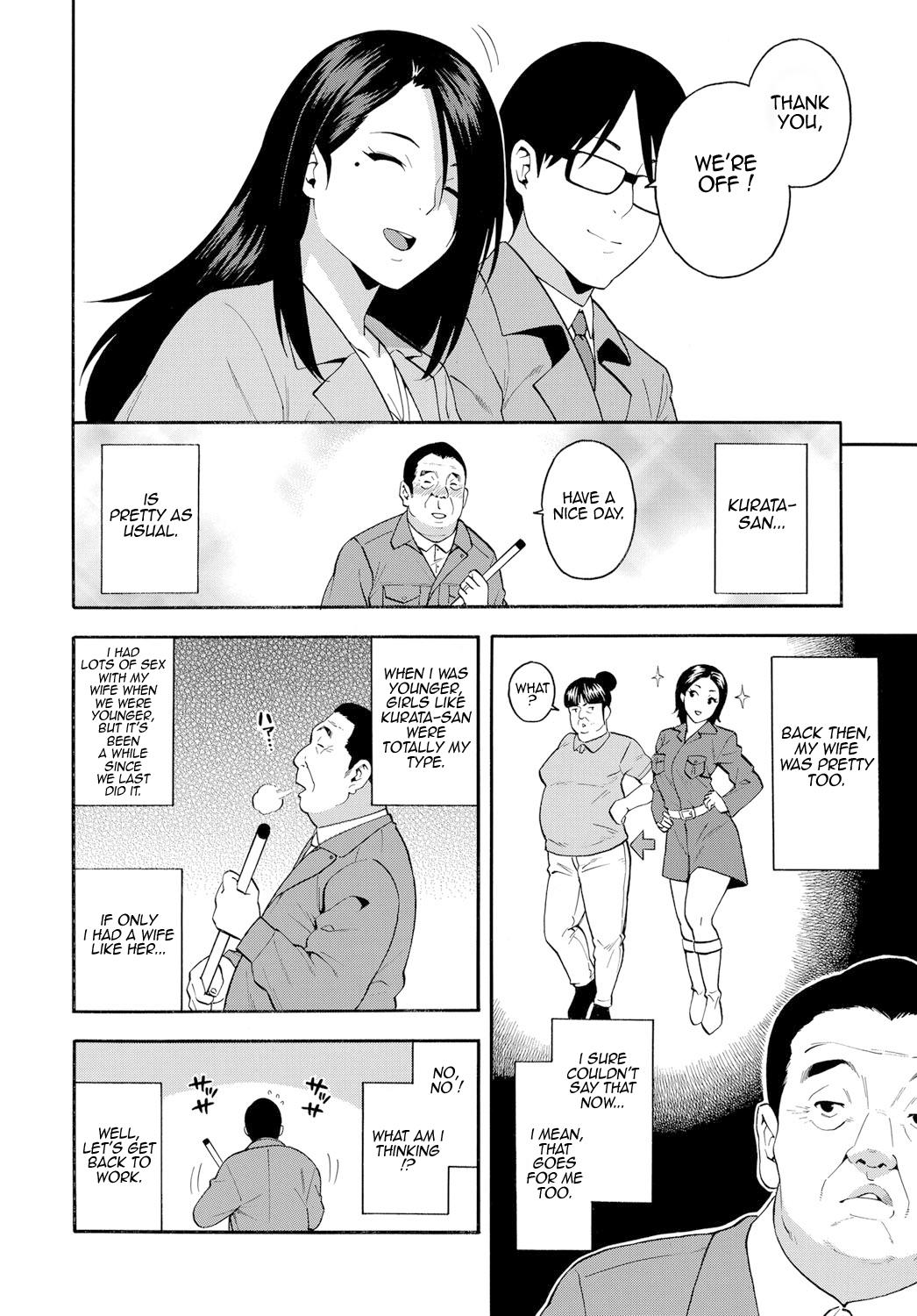 15-nengo no Onna   The Girl From 15 Years Ago 1