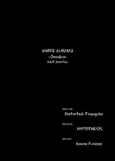 WHITE ALBUM2Adult direction 2