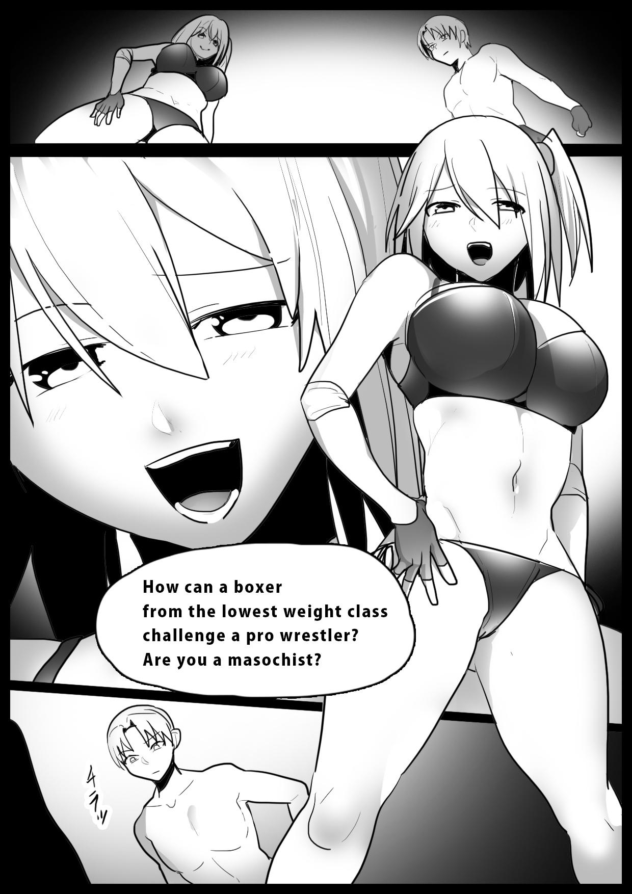 Girls Beat! vs Saki 0