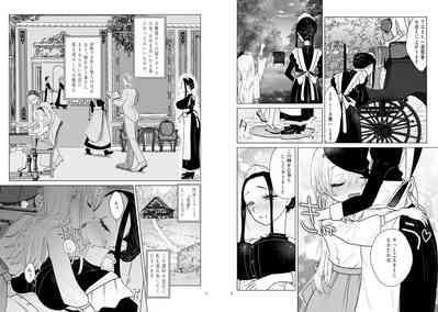 Ojou-sama to Meido no Himeyaka naru Kyouraku 6