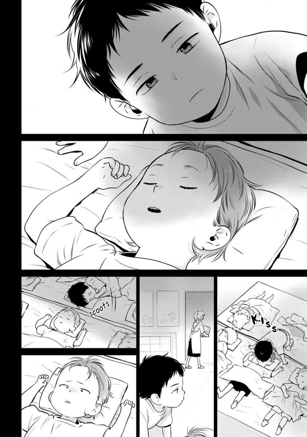 [Hiiragi Nozomu] Nakasete Yaru yo Yankee-kun   I'll Make You Cry Ch. 1-5 + Extras [English] [Digital] 10