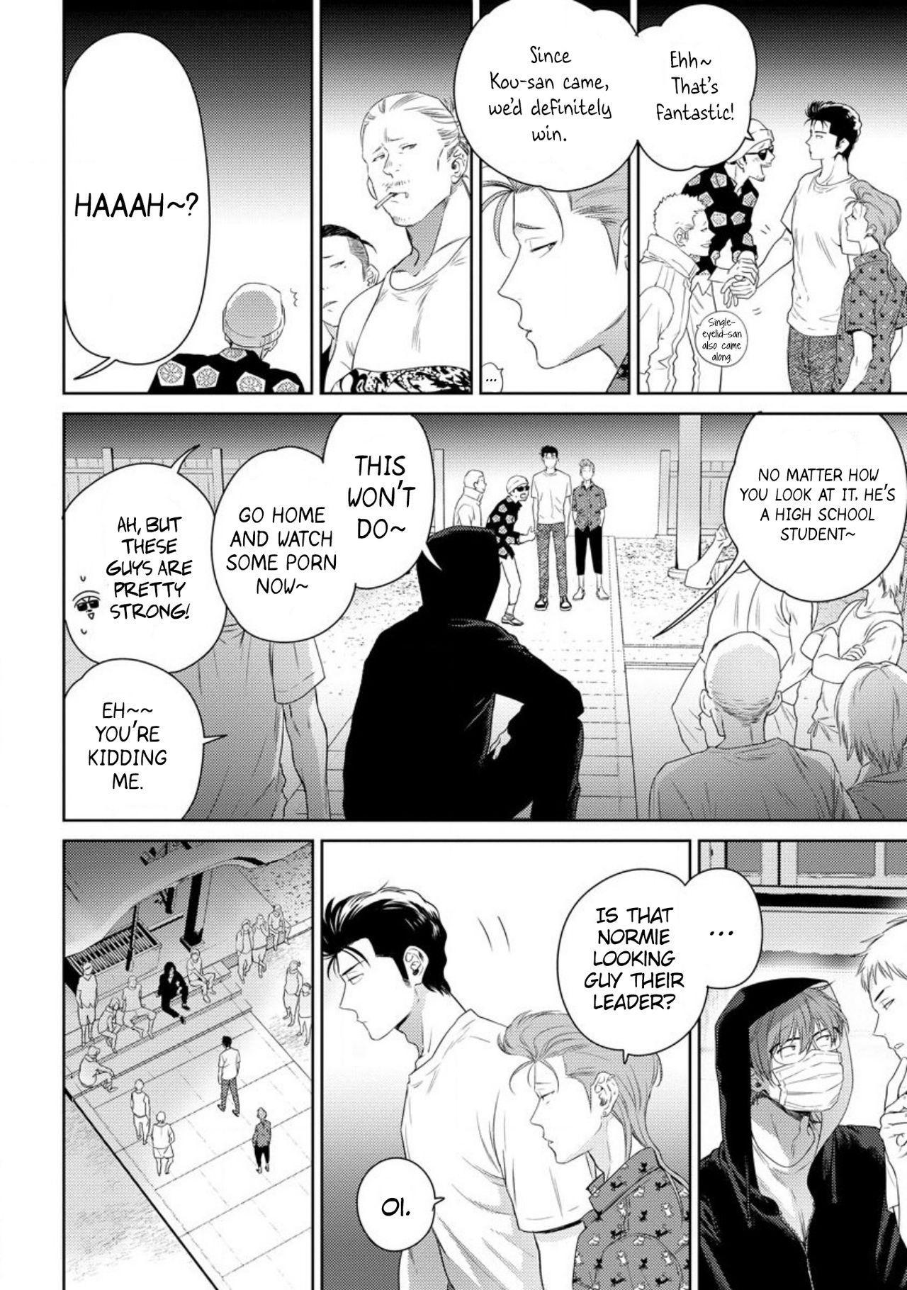 [Hiiragi Nozomu] Nakasete Yaru yo Yankee-kun   I'll Make You Cry Ch. 1-5 + Extras [English] [Digital] 114