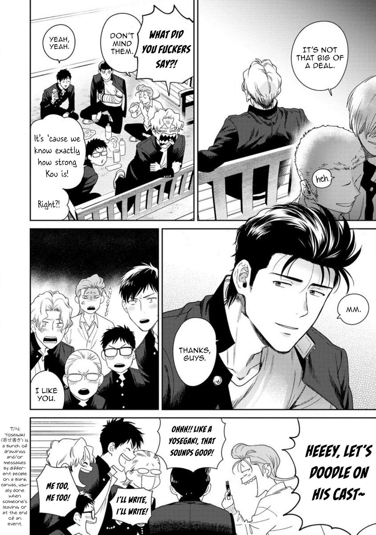 [Hiiragi Nozomu] Nakasete Yaru yo Yankee-kun   I'll Make You Cry Ch. 1-5 + Extras [English] [Digital] 127