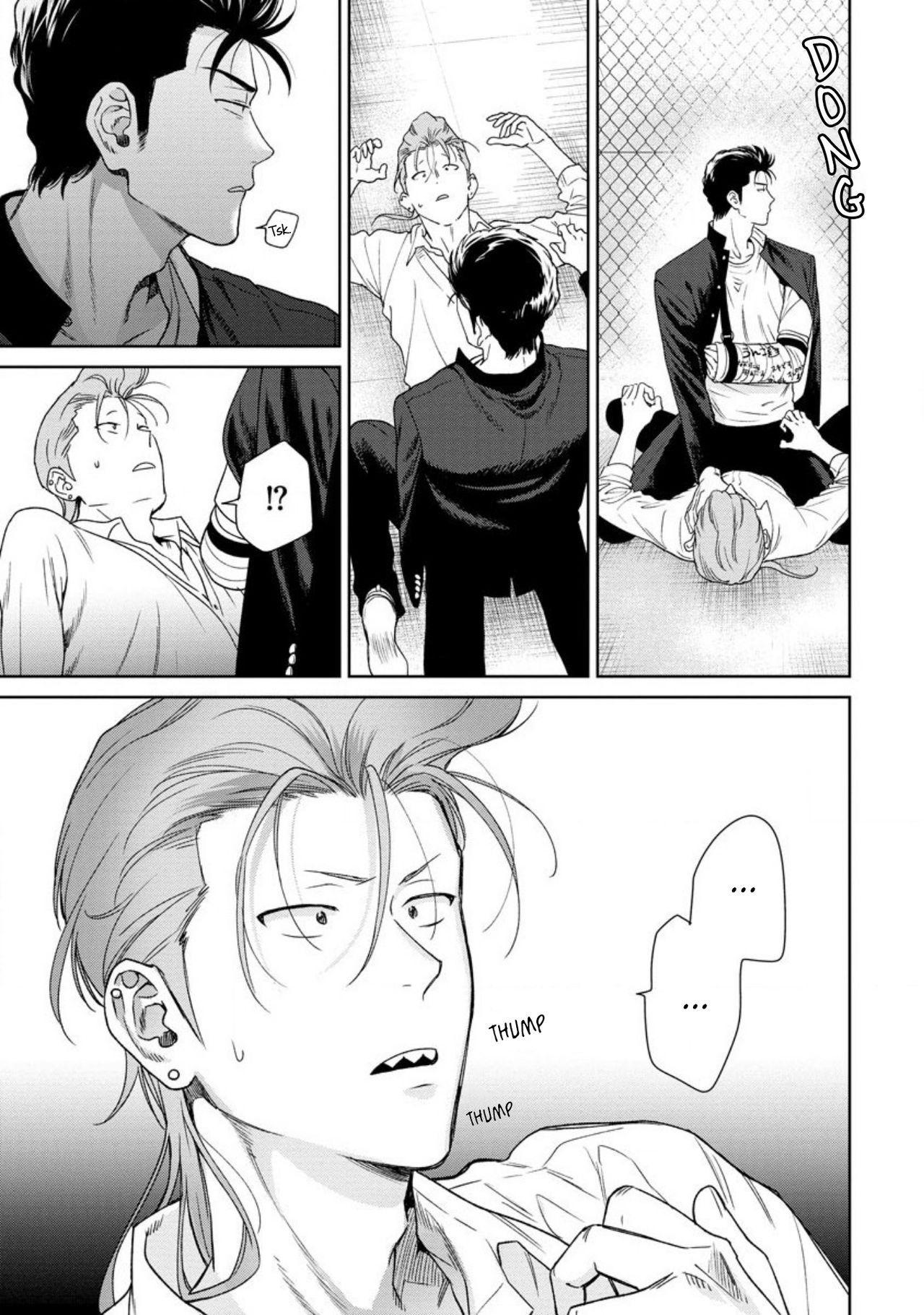 [Hiiragi Nozomu] Nakasete Yaru yo Yankee-kun   I'll Make You Cry Ch. 1-5 + Extras [English] [Digital] 134
